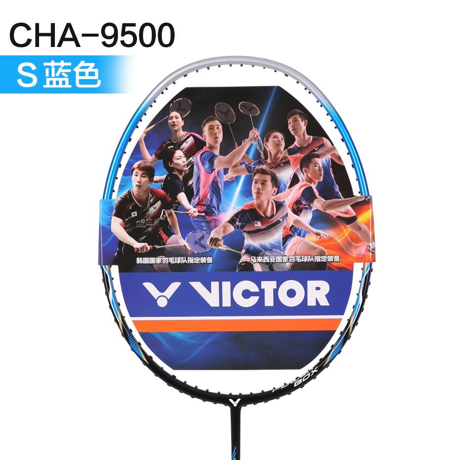 胜利 VICTOR 威克多挑战者9500D/S 伟德国际最新网站拍 9500升级版 2017新涂装