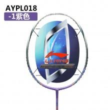 李宁 HC1900 羽毛球拍 攻守兼备 空气动力学拍框 清新脱俗