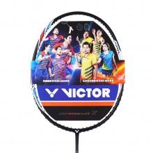 胜利VICTOR HX-20H 羽毛球拍 高性价比 可拉至35磅 2018新款
