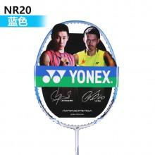 尤尼克斯YONEX NR20 羽毛球拍 速度感卓越 集进攻防守为一体 新色