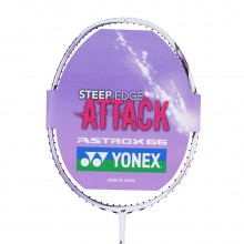 尤尼克斯YONEX ASTROX66(天斧66)AX66羽毛球拍 女性轻松击球接杀球