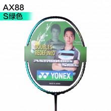 尤尼克斯YONEX ASTROX88(天斧88)AX88羽毛球拍 苏卡穆约战拍