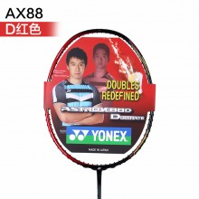 尤尼克斯YONEX ASTROX88(天斧88)AX88羽毛球拍 印尼苏卡穆约战拍【特卖】