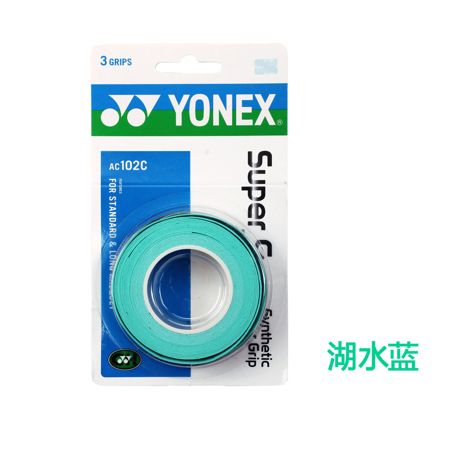 尤尼克斯 YONEX 102手胶 三条装黏性手感超值柄皮 李宗伟使用