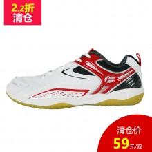 佛雷斯FLEX FB-203 男女同款羽毛球鞋 运动鞋 高性价比【特惠清仓】包邮