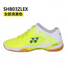 尤尼克斯 YONEX 男女羽毛球鞋 李宗伟同款 稳定舒适 SHB03ZMEX SHB03ZLEX