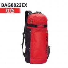 尤尼克斯YONEX 二支裝羽毛球包 雙肩背包 大容量設計 BAG8822EX