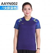 李宁 男女羽毛球服 运动T恤 国羽2018全英赛大赛服 AAYN001/AAYN002