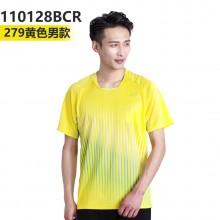 尤尼克斯YONEX 110128BCR 男款羽毛球服 舒适透气 2018新款