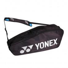 尤尼克斯YONEX BAG9826BEX 6支装羽毛球包单肩