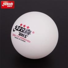 红双喜 赛顶三星乒乓球D40+ 新材料 有缝球 比赛用球 10只装