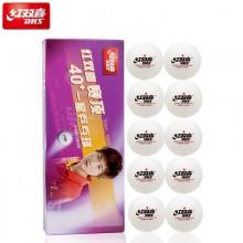 紅雙喜 賽頂一星乒乓球D40+ 新材料 有縫球 比賽用球 10只裝