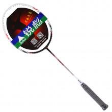 锐彪 CARBON 618 羽毛球拍 全碳素羽拍 攻守兼备