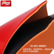 红双喜 狂飚3 套胶 反胶套胶 狂飙3 十人九狂 套胶中的经典
