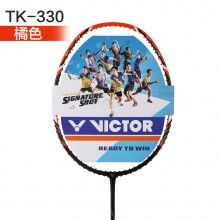 胜利威克多 VICTOR TK-330 羽毛球拍 易上手易掌控 控球性能出色