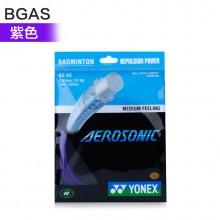 YONEX尤尼克斯 羽毛球线 BG AS 锋利的挥杆感 爽快的打音 高弹型