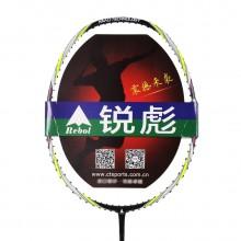 锐彪 LIGHTNING 888 羽毛球拍 全碳素 挥拍灵活