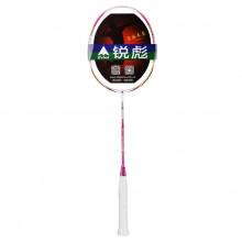 锐彪 SWORD N3 羽毛球拍 纳米全碳素科技 挥拍灵活 女士专属