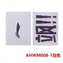 李宁 AHWM008 护腕 棉制运动护腕 柔软吸汗 棉质亲肤