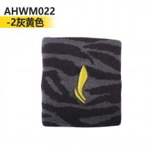 李宁 AHWM022 护腕 棉制运动护腕 柔软吸汗 棉质亲肤 单只