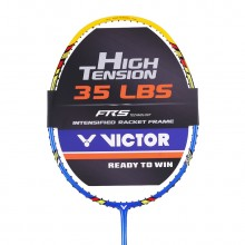 胜利VICTOR TK-220H 羽毛球拍 高性价比 可拉至36磅