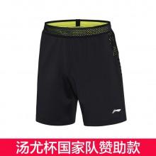 李宁 AAPN155-1 男款羽毛球短裤 汤尤杯国家队赞助款 2018新款