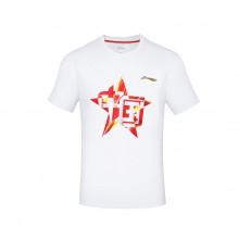 李宁 AHSN699-3 男款短袖T恤 文化衫 亚锦赛纪念T恤 2018新款
