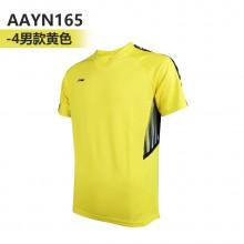 李宁 男女羽毛球服 运动T恤 汤尤杯国家队赞助款TD版 AAYN165/AAYN024