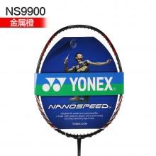 尤尼克斯YONEX NS9900 羽毛球拍 跨越时空的经典之作 YONEX经典拍