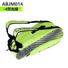 李宁 ABJM014 六支装羽毛球包 独立鞋袋设计 双肩背带