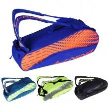 李宁 ABJM014 六支装羽毛球包 独立鞋袋设计 双肩背带【促销特卖】