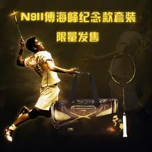 李宁 N9二代(N9II)羽毛球拍 傅海峰限量纪念款套装 羽坛传奇
