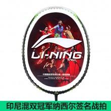 李宁 N7二代 羽毛球拍 纳西尔签名战拍 轻盈高磅