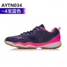 李宁 男女羽毛球鞋 耐磨防滑 减震透气 AYTN015/AYTN034