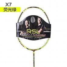 亚狮龙 羽毛球拍RSL DIAMONO X7重出江湖 强力进攻【特卖】