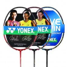 尤尼克斯YONEX NR800 羽毛球拍 功防自如 快速连续平抽【特卖】