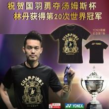 尤尼克斯YONEX 男款运动T恤 林丹汤尤杯20冠纪念款 YOBC8023CR