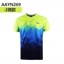 李宁 男女羽毛球服 运动T恤 透气清爽 AAYN269/AAYN078 2018新款