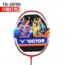 胜利VICTOR 羽毛球拍 高性价比 初学适用 TK-DF90 TK-DF70 成品拍