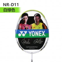 尤尼克斯YONEX NR-D11 羽毛球拍 轻质拍头 快速反弹 成品拍