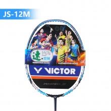 VICTOR胜利 JS-12 羽毛球拍 马来西亚国家队吴柳萤战拍 轻巧迅击 动靓皆宜