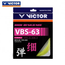 胜利 VICTOR VBS-63 羽拍线 高弹耐打 舒适的击球感