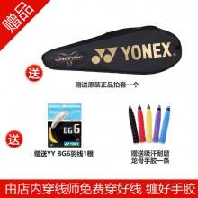 尤尼克斯YONEX VT20DG羽毛球拍 高弹性碳素 满足高磅需求可拉35磅新款