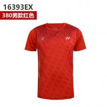 尤尼克斯 YONEX 16393EX 男款羽毛球服 林丹世锦赛同款