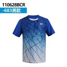 尤尼克斯 YONEX男女羽毛球服 舒适透气 2018新款 110628/210628