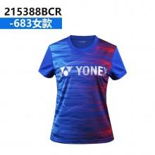 尤尼克斯 YONEX男女羽毛球服 透气速干 2018新款 115388/215388蓝色