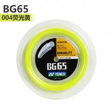 尤尼克斯 YONEX BG65 羽毛球线 大盘线 良好耐久性 全面耐打 高性价比