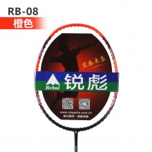 锐彪 RB-08 羽毛球拍 全碳素 攻守兼备 挥拍灵活