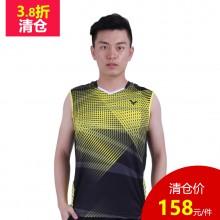 胜利VICTOR 男款羽毛球服 运动背心 马来西亚队大赛服 T-6003EC【胜利特惠清仓】