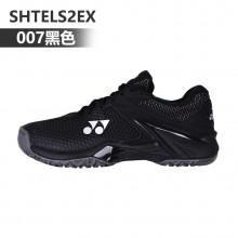尤尼克斯 YONEX SHTELS2EX 男款网球鞋 覆盖全场 全新ECLIPSION2